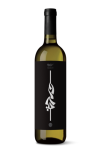 Beqaa Valley Blanc 2018